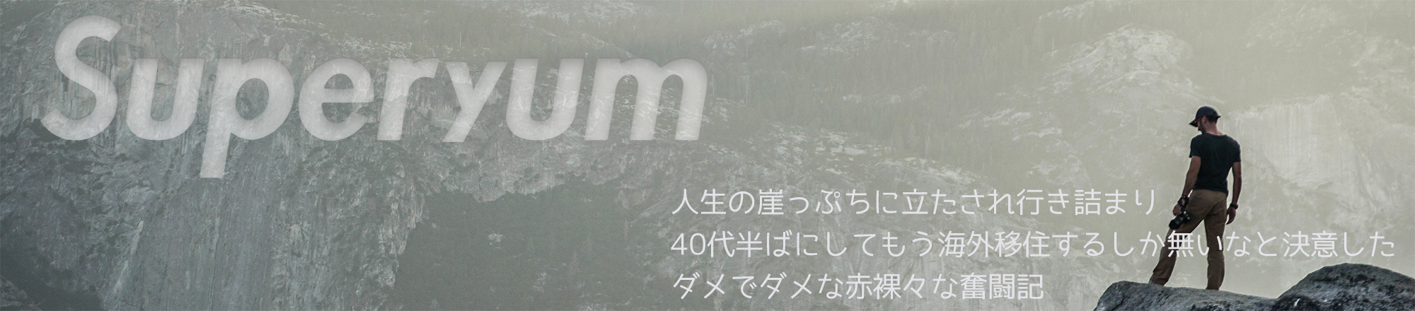 Superyum